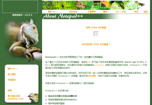 notepad 网站